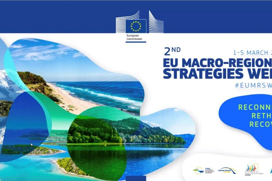 Highlights of the 2nd MRS week organized by European Commission